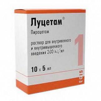 Луцетам 200мг/мл 5мл 10 шт. раствор для внутривенного и внутримышечного введения