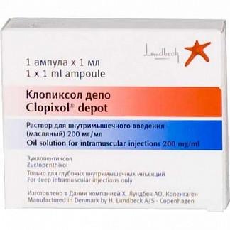 Клопиксол депо 200мг/мл 1мл 1 шт. раствор для внутримышечного введения масляный