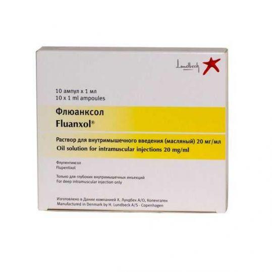 Флюанксол 20мг/мл 1мл 10 шт. раствор для внутримышечного введения масляный, фото №1