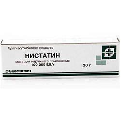 Нистатин 100000ед 30г мазь для наружного применения