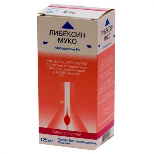 Либексин муко 2% 125мл сироп для детей, фото №1