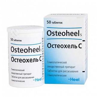 Остеохель с 50 шт. таблетки лингвальные biologische heilmittel heel gmbh
