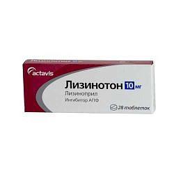 Лизинотон 10мг 28 шт. таблетки actavis group