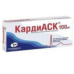 Кардиаск 100мг 30 шт. таблетки