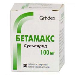 Бетамакс цена