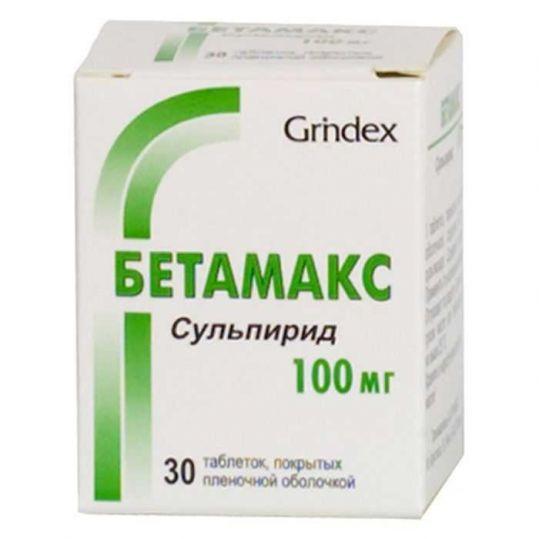 Бетамакс 100мг 30 шт. таблетки, фото №1