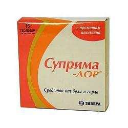 Суприма-лор 16 шт. таблетки апельсин
