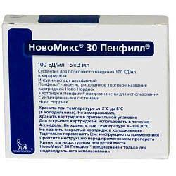 Новомикс 30 пенфилл 100ме/мл 3мл 5 шт. суспензия для подкожного введения картридж