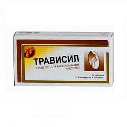 Трависил 16 шт. таблетки для рассасывания мед плетхико фармасьютикалз лтд
