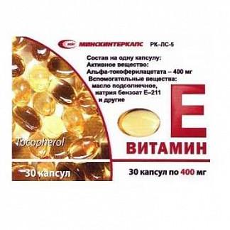 Витамин е 400мг 30 шт. капсулы