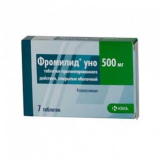 Фромилид уно 500мг 7 шт. таблетки с пролонгированным высвобождением покрытые пленочной оболочкой