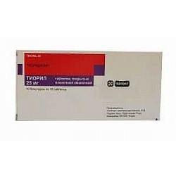 Тиорил 25мг 100 шт. таблетки покрытые пленочной оболочкой