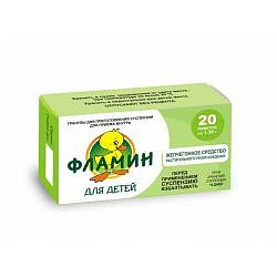 Фламин 20 шт. гранулы для приготовления суспензии для приема внутрь для детей