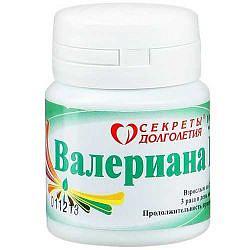 Валериана п таблетки 205мг 100 шт.