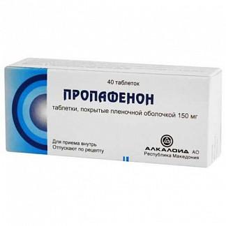 Пропафенон 150мг 40 шт. таблетки покрытые пленочной оболочкой