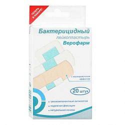 Пластырь верофарм набор бактерицидный 20 шт. бежевый