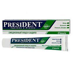 Президент классик зубная паста ежедневный уход и защита 50мл