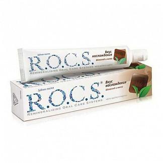 Рокс зубная паста шоколад и мята вкусное наслаждение 74г