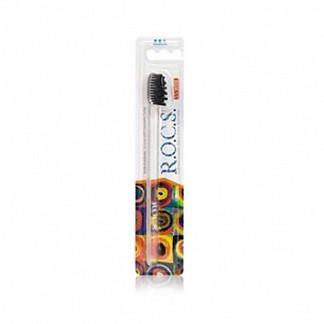 Рокс зубная щетка модельная средняя