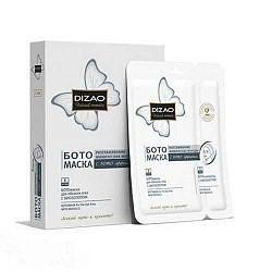 Дизао ботомаска для глаз с биозолотом 6 шт.