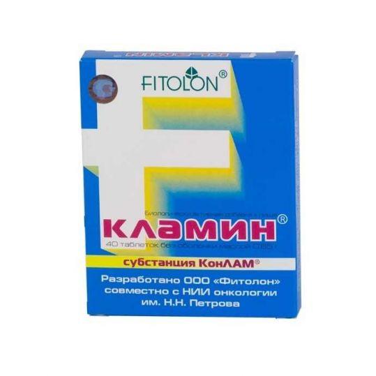 Кламин таблетки 650мг 40 шт., фото №1