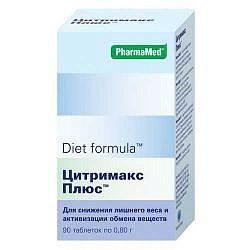 Диет формула цитримакс плюс таблетки 90 шт.