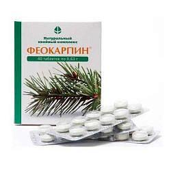 Феокарпин таблетки 40 шт.
