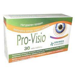 Про-визио таблетки 700мг 30 шт.