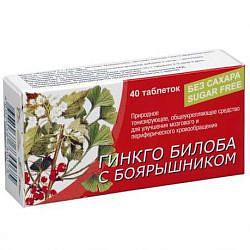 Гинкго билоба с боярышником 40 шт. таблетки