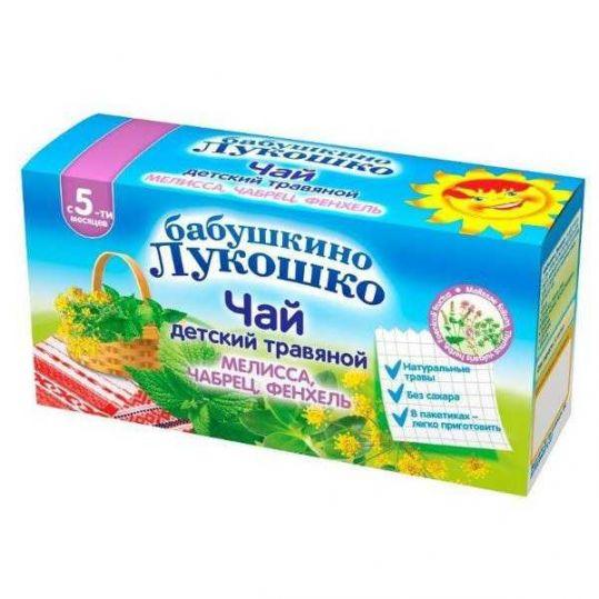 Бабушкино лукошко чай для детей мелисса/чабрец/фенхель 5+ 20 шт., фото №1