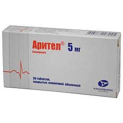 Арител 5мг 30 шт. таблетки покрытые пленочной оболочкой