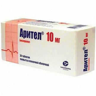 Арител 10мг 30 шт. таблетки покрытые пленочной оболочкой