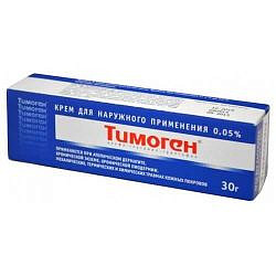 Тимоген 0,05% 30г крем для наружного применения