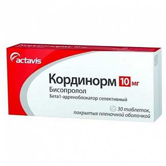 Кординорм 10мг 30 шт. таблетки покрытые пленочной оболочкой