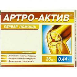 Артро-актив капсулы 36 шт.