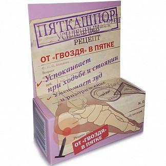 Пяткашпор крем усиленный для стоп 15г