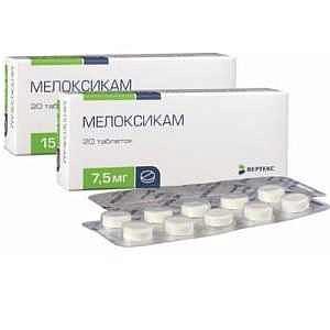 Мелоксикам 15мг 10 шт. таблетки