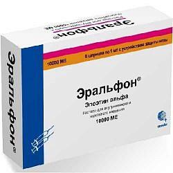 Эральфон 10000ед 1мл 6 шт. раствор для внутривенного и подкожного введения шприц