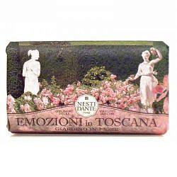 Нести данте мыло цветущий сад 250г