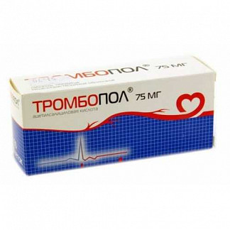 Тромбопол 75мг 30 шт. таблетки польфарма