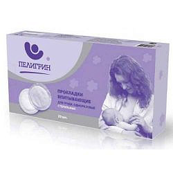 Пелигрин прокладки для груди стерильные 20 шт.