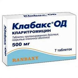 Клабакс од 500мг 7 шт. таблетки пролонгированного действия покрытые пленочной оболочкой