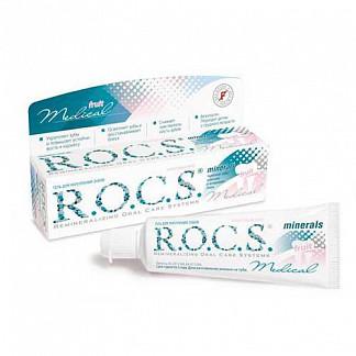 Рокс медикал минералс фрут гель для укрепления зубов с фруктовым вкусом 45г