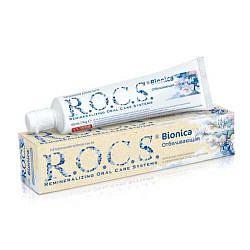 Рокс бионика зубная паста отбеливающая 74г
