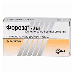 Фороза 70мг 12 шт. таблетки покрытые пленочной оболочкой