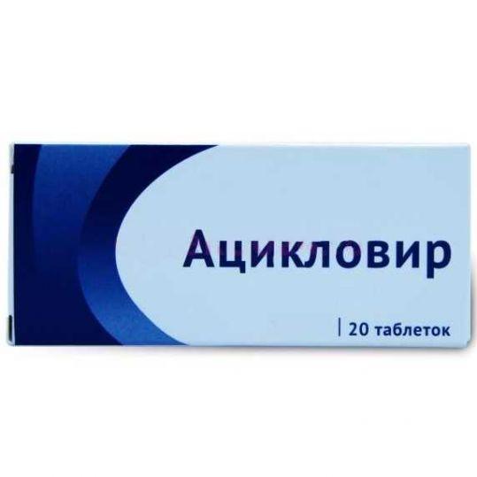 Ацикловир 400мг 20 шт. таблетки, фото №1