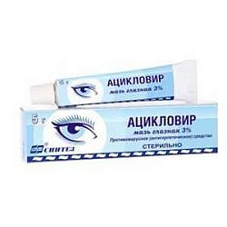 Ацикловир 3% 5г мазь глазная