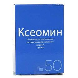 Ксеомин 50ед 1 шт. лиофилизат для приготовления раствора для внутримышечного введения
