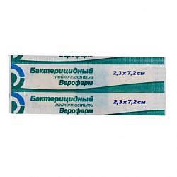 Унипласт пластырь бактерицидный влагостойкий 2,5x7,2