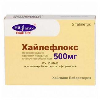 Хайлефлокс 500мг 5 шт. таблетки покрытые пленочной оболочкой